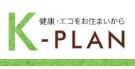 K-PLAN