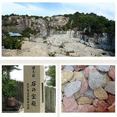 古墳時代から愛される竜山石とは