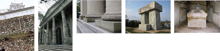 姫路城や旧造幣局鋳造所にも竜山石が!
